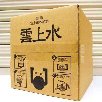雲上水 10L×2箱 パックインボックス